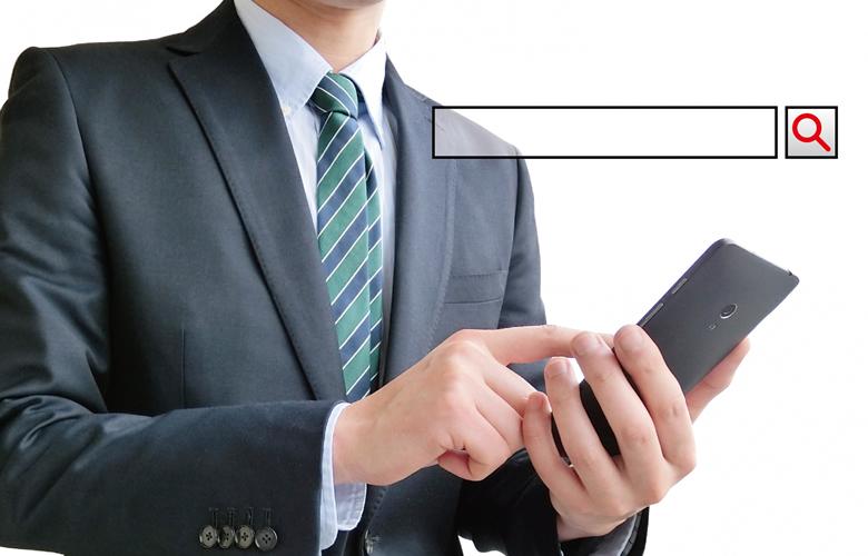 インターネット検索の上位表示の企業に依頼する