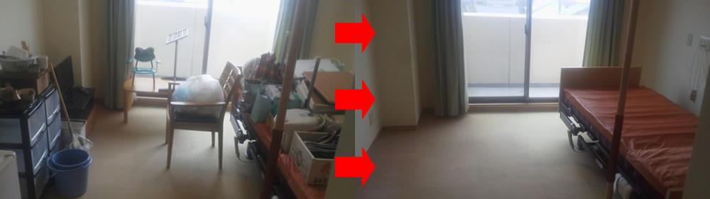 【新潟市中央区】遺品整理に伴うテレビ、冷蔵庫、衣類、テーブルなど軽トラック1台分の回収