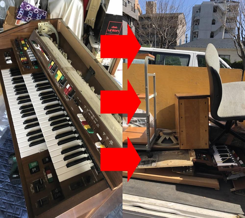 【八王子市】エレクトーン、ガスコンロ、PC用デスク、椅子などの不用品回収