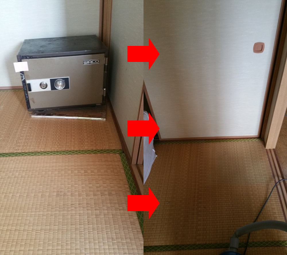 【松山市】金庫やマッサージチェアの回収