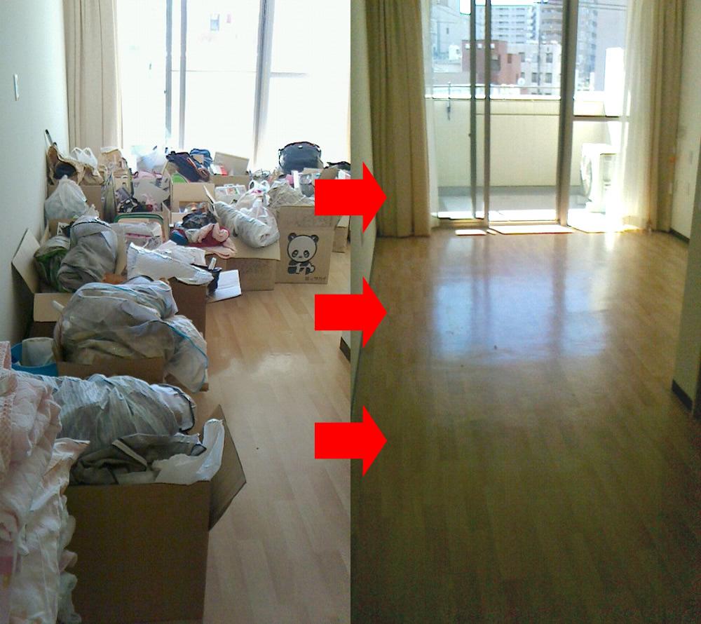 【岩国市】遺品整理に伴う大量の衣類の回収