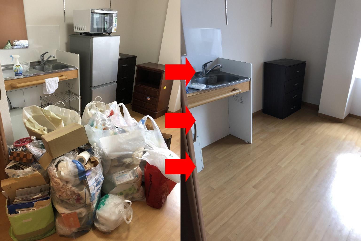 【熊本市北区】遺品整理に伴う家具家電、家庭ゴミなどの回収