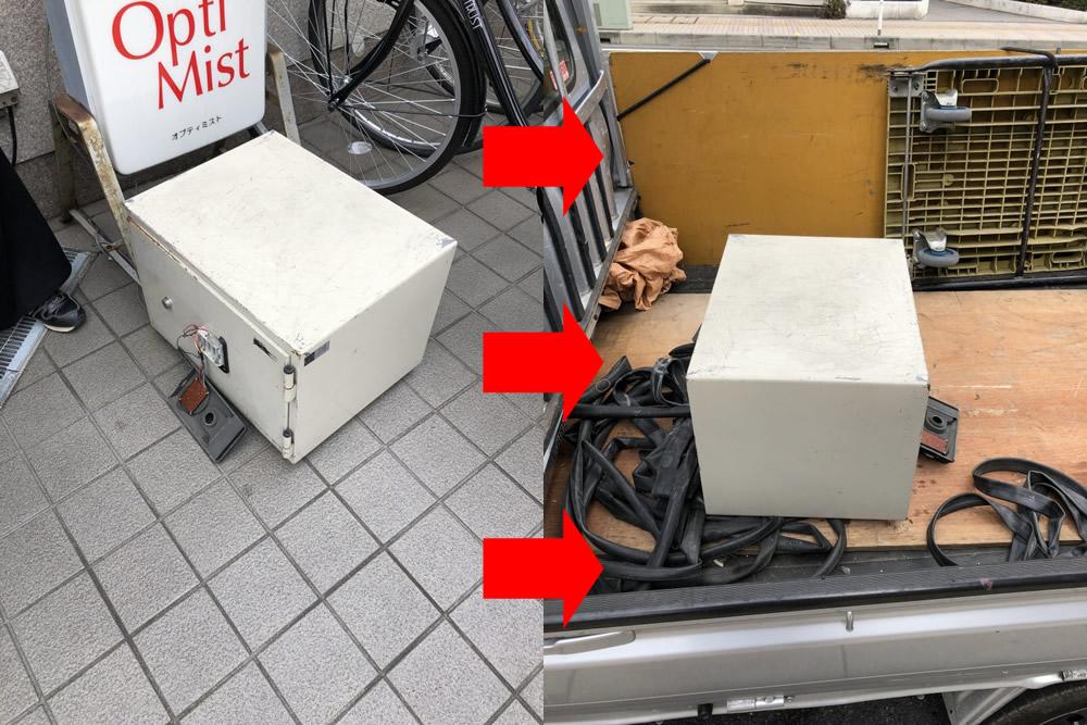 【川口市】事務所の耐火金庫の回収