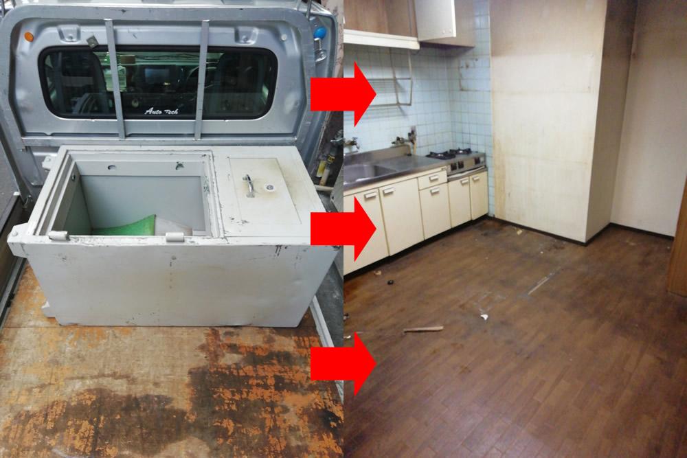 【大阪市北区】2tトラックで金庫など不用品の回収!