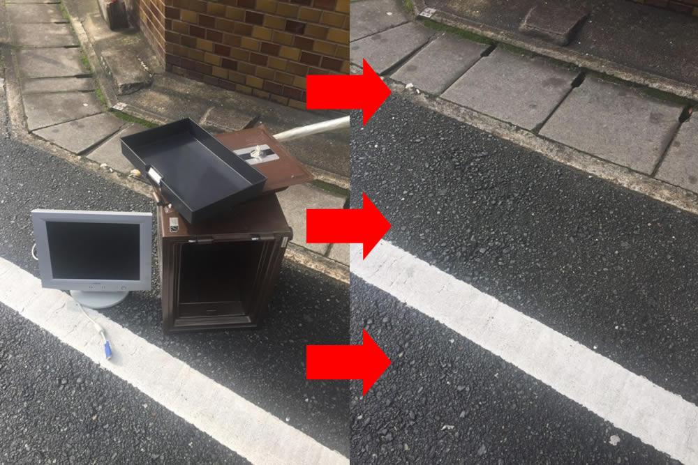 【福岡市南区】金庫、PCモニターの回収