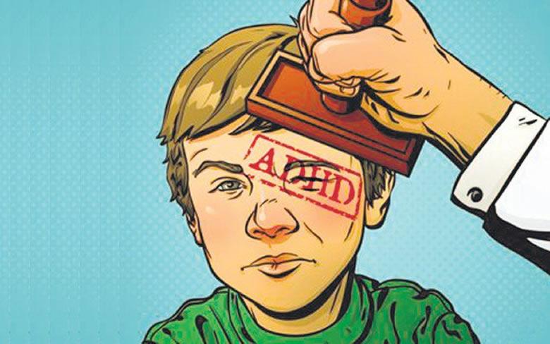 ADHDとは?