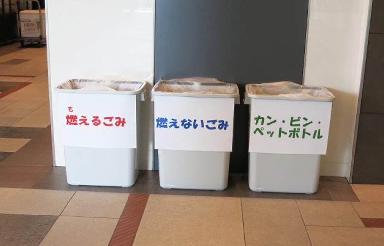 リサイクルショップに売るの?引越しで出た不用品の処分方法