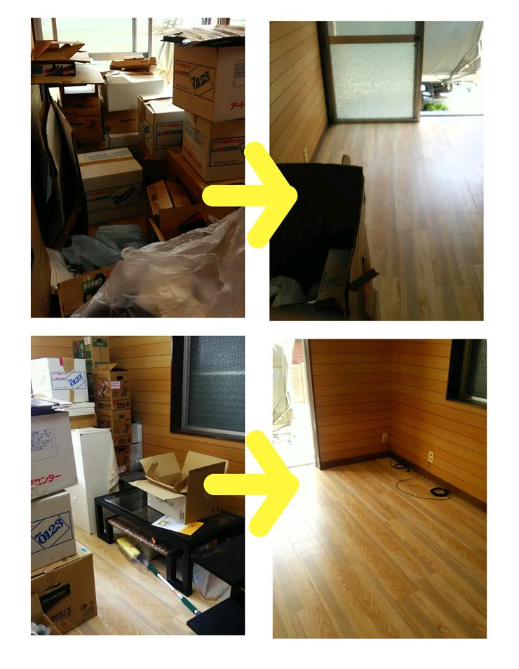 引っ越した後も荷物の整理ができずにいたお客様