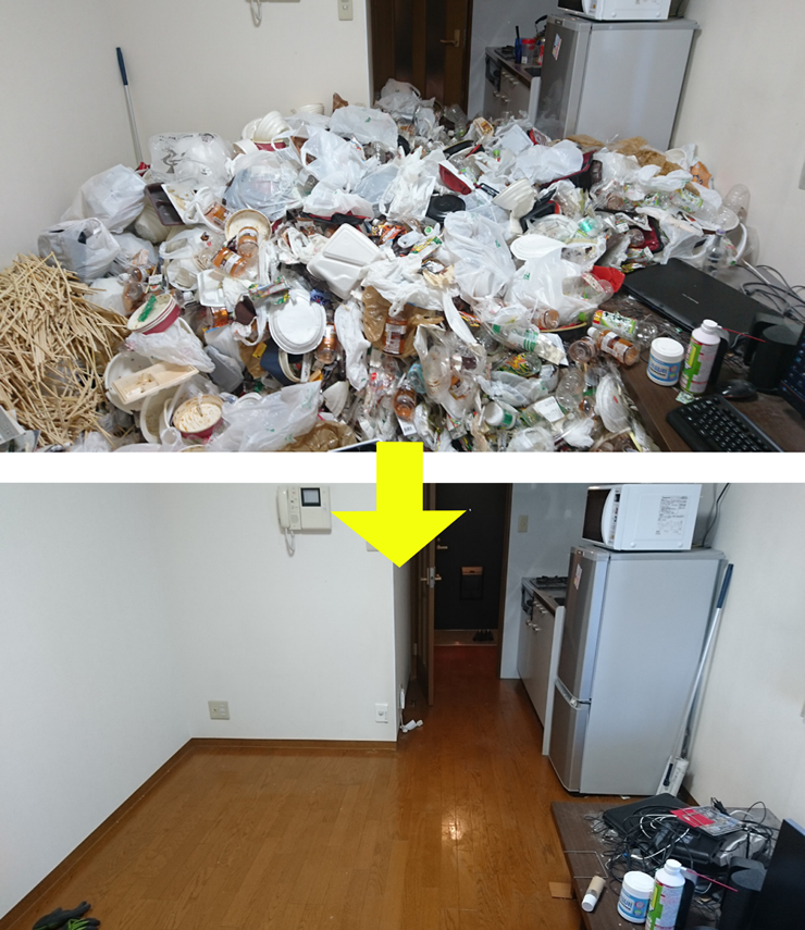 ミ屋敷化してしまった家の清掃や空き家の整理