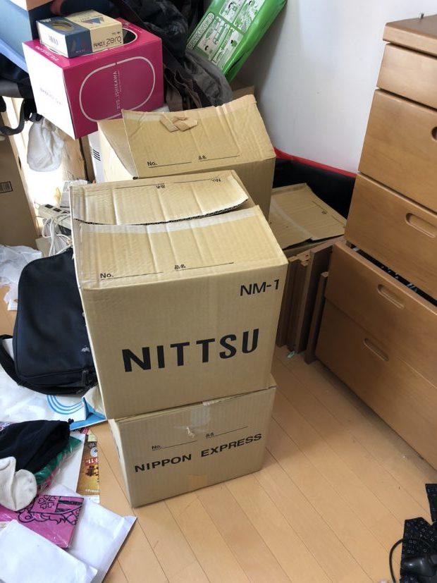 【熊本市中央区】テレビ、衣類などの回収☆現地お見積もり、回収日ともにお客様のご希望の日程で対応することができ大変ご満足いただけました。