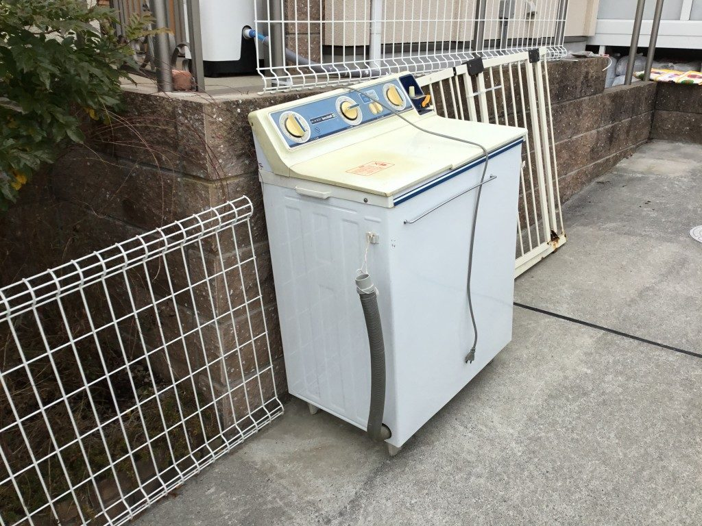 【三田市】洗濯機回収のご依頼 お客様の声