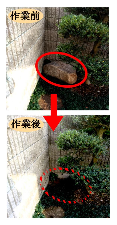 庭石の施工事例2