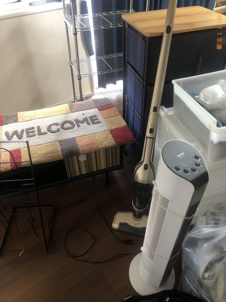 【京都郡苅田町】ベッドやテレビ台など家具の回収 お客様の声