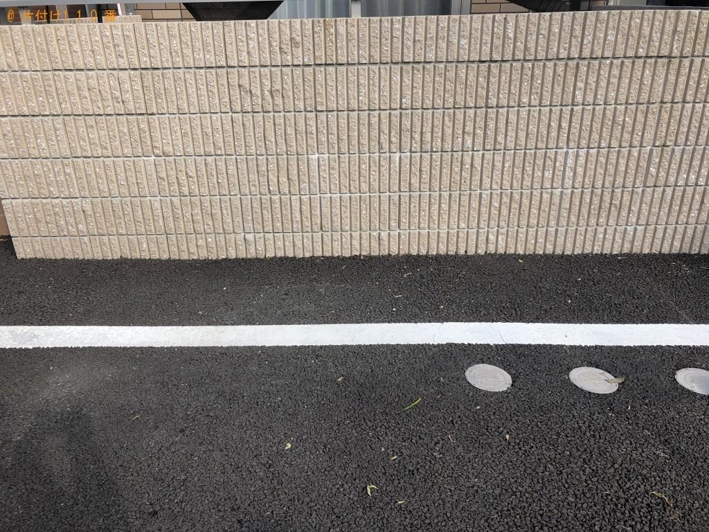 【熊本市】ソファー1点の回収・処分 お客様の声