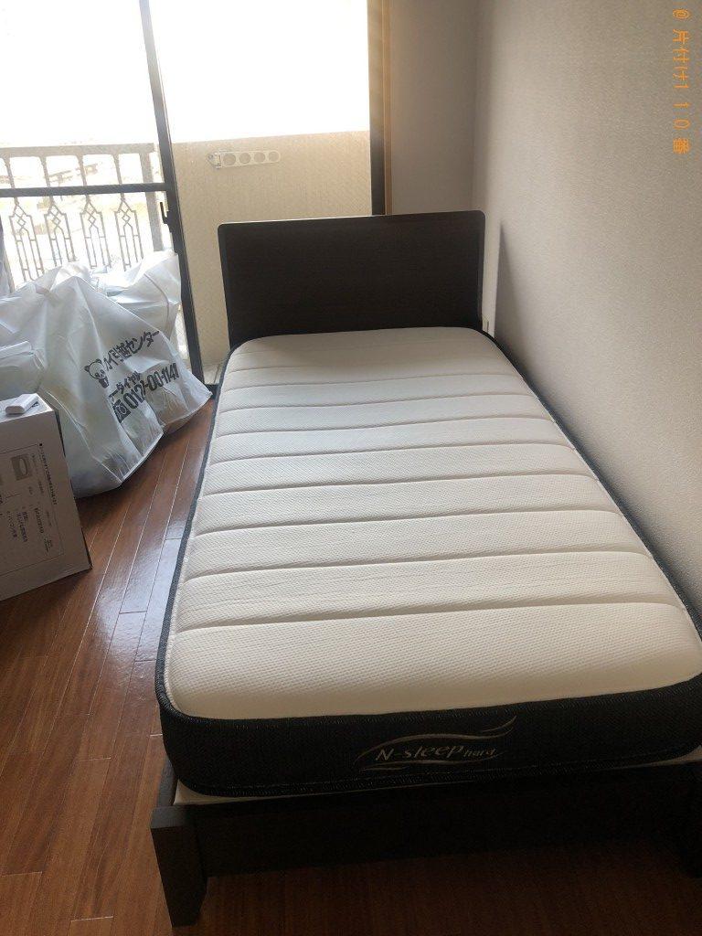 【北九州市門司区】シングルベッド回収のご依頼 お客様の声