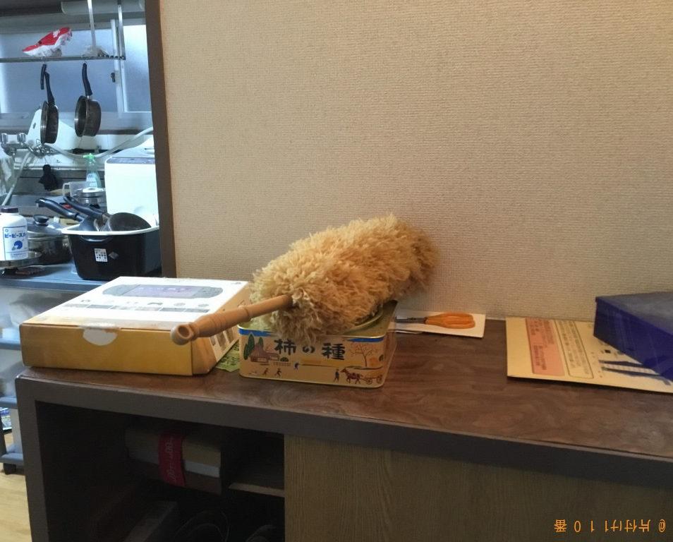 【大阪市淀川区】PC、ゲーム機回収処分ご依頼 お客様の声