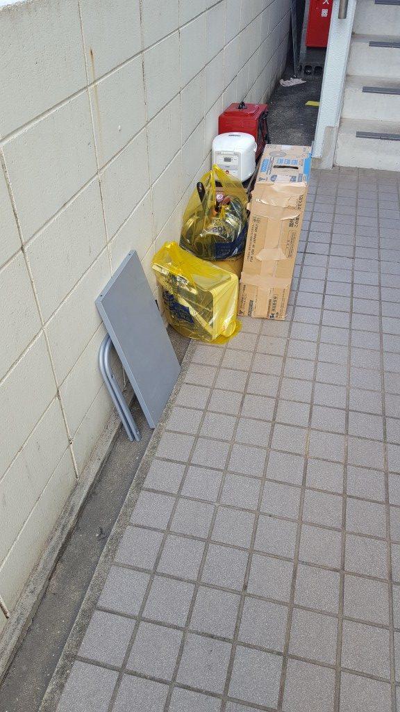 【岡山市北区】掃除機、炊飯器など軽トラック1台程度の不用品回収☆スタッフの丁寧な対応に喜んでいただきました!