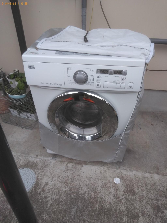 【東温市】洗濯機やベッドなど、家具家電回収のご依頼 お客様の声