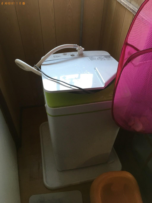 【北九州市戸畑区】洗濯機回収のご依頼 お客様の声