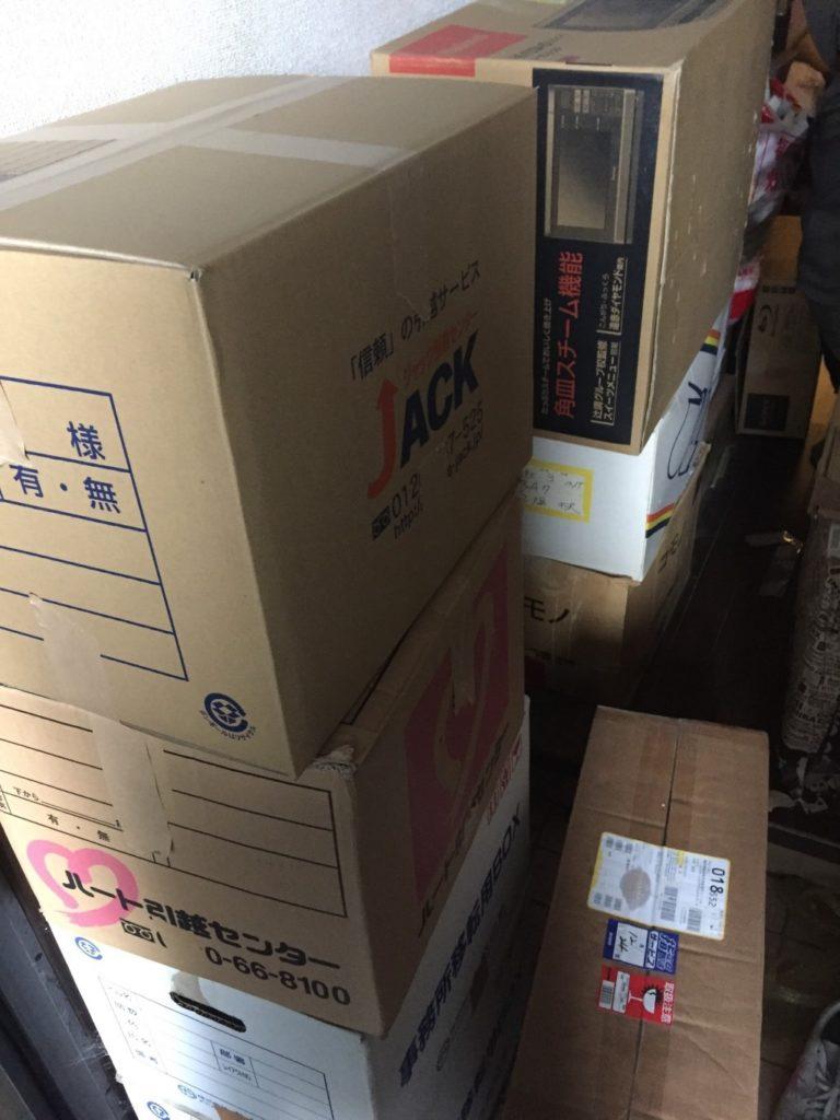 【福岡市中央区】ベッドや細々したごみの出張不用品回収 お客様の声