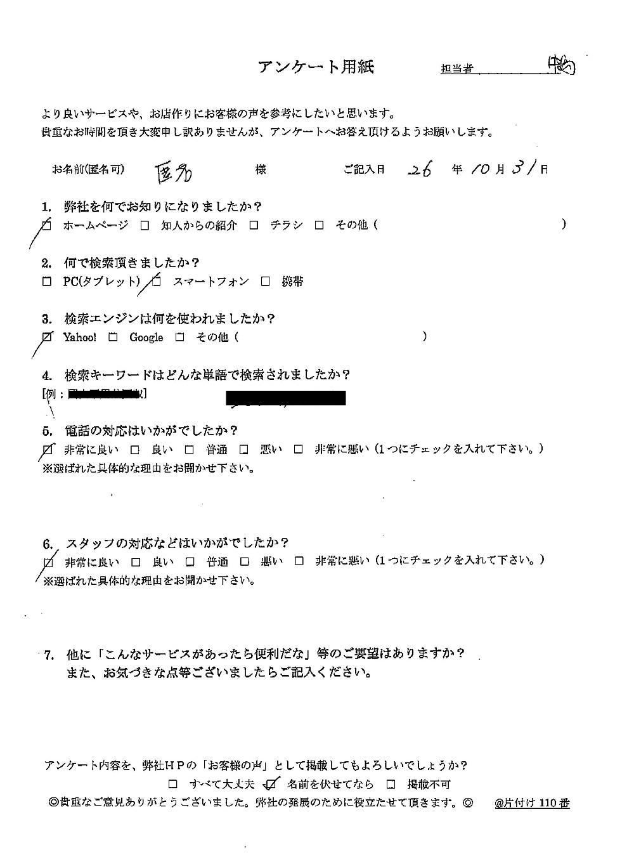 【熊野町】耐火金庫の回収☆重たい金庫が片付いてお喜びいただけました!