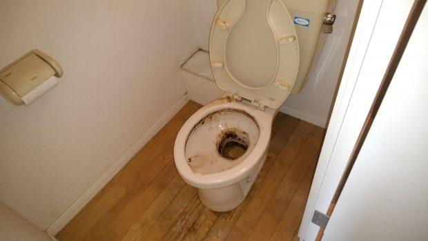 【高松市】水回りのハウスクリーニング☆トイレ、キッチンが綺麗になりお喜びいただけました!