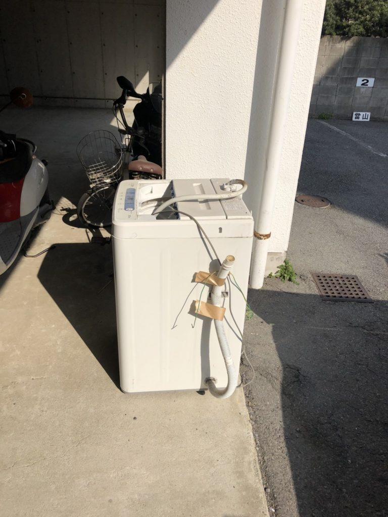 【別府市上人南】洗濯機の回収☆ピンポイントでの日にち・時間にしっかり対応!大変お喜びいただけました。