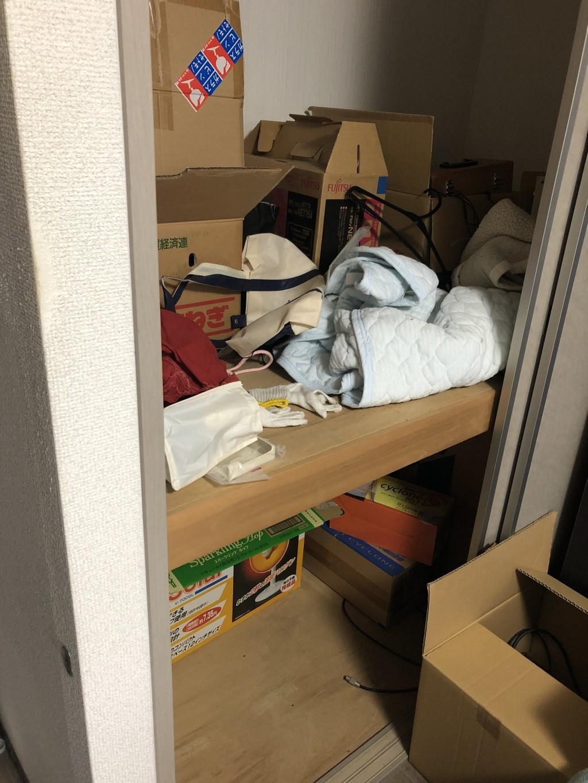 【人吉市】引越しにともなう出張不用品回収・処分、お片付けご依頼 お客様の声
