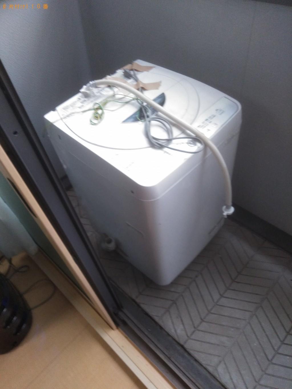 【松山市】洗濯機回収のご依頼 お客様の声