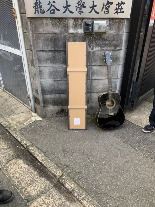 【京都市下京区】ギター、スタンドミラーの即日回収☆お問い合わせから数時間で処分でき、スピーディーな対応にご満足いただけました!
