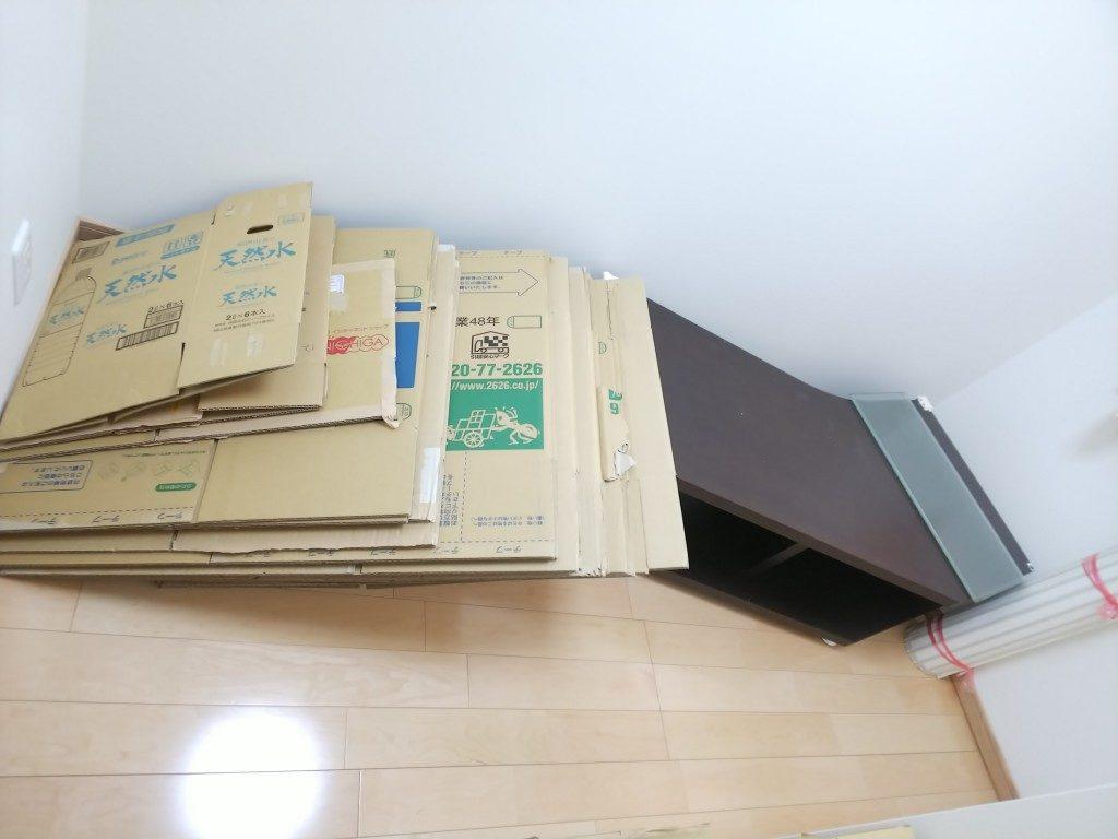 【福山市】ソファーなどの不用品回収☆ご希望日時に素早く対応し、大変満足していただきました!