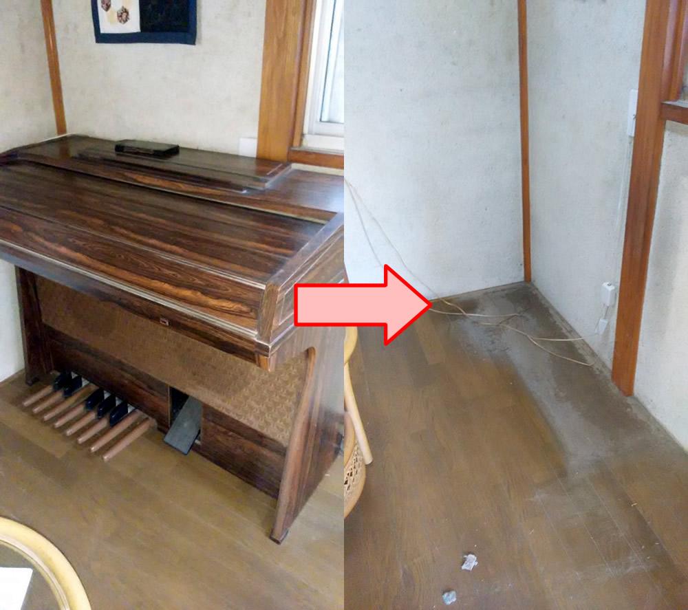 【入間市仏子】楽器屋で買取価格のつかないエレクトーンも回収可能!見積もりした中で一番安く処分できた、と大変ご満足いただけました!