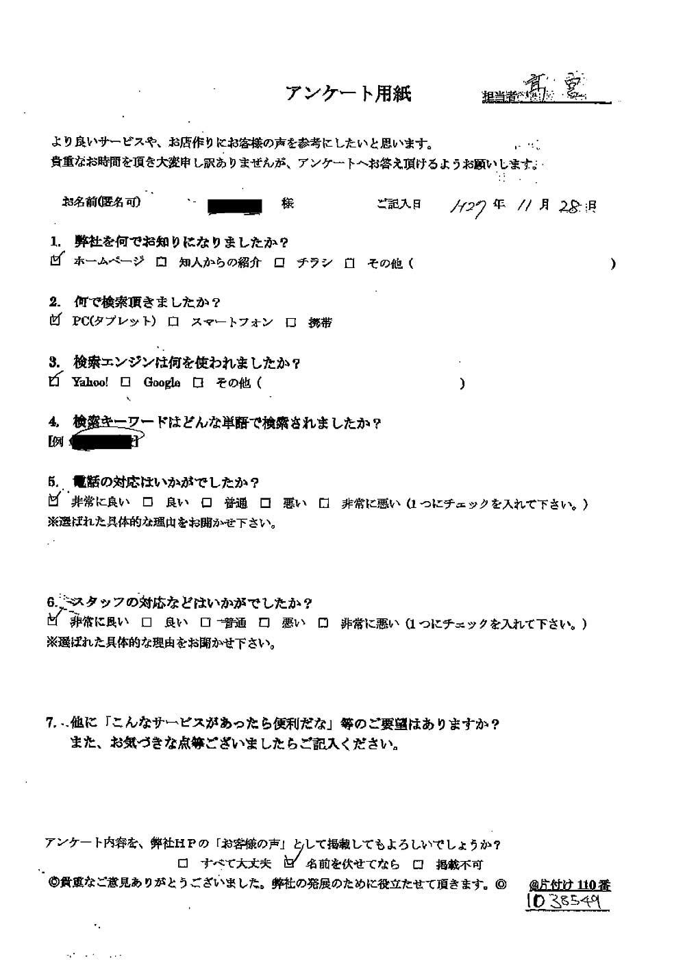 【広島市】耐火金庫の回収☆対応も感じが良かったとご満足いただけました!