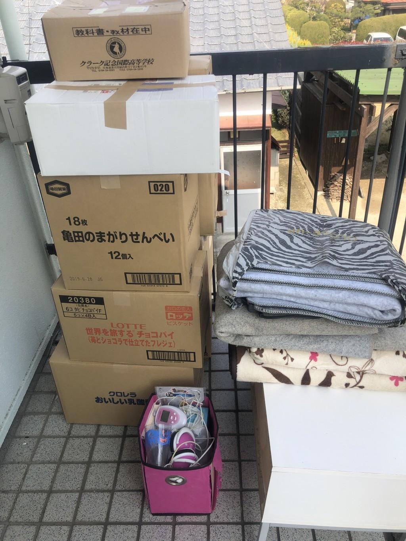 【中津市】引越しの際の不用品回収と片付けご依頼☆予算内の作業にご満足いただけました!