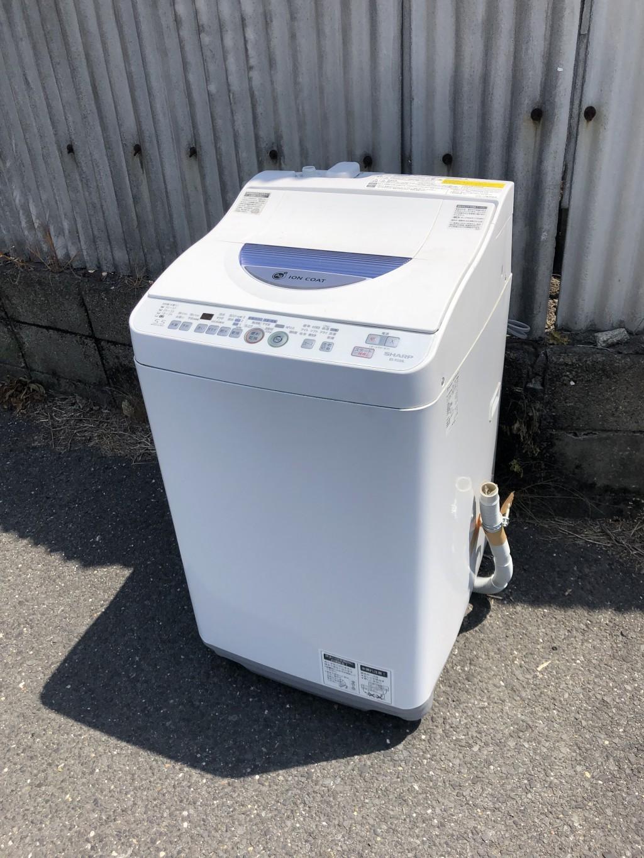 【由布市挾間町】洗濯機の不用品出張回収・処分ご依頼 お客様の声