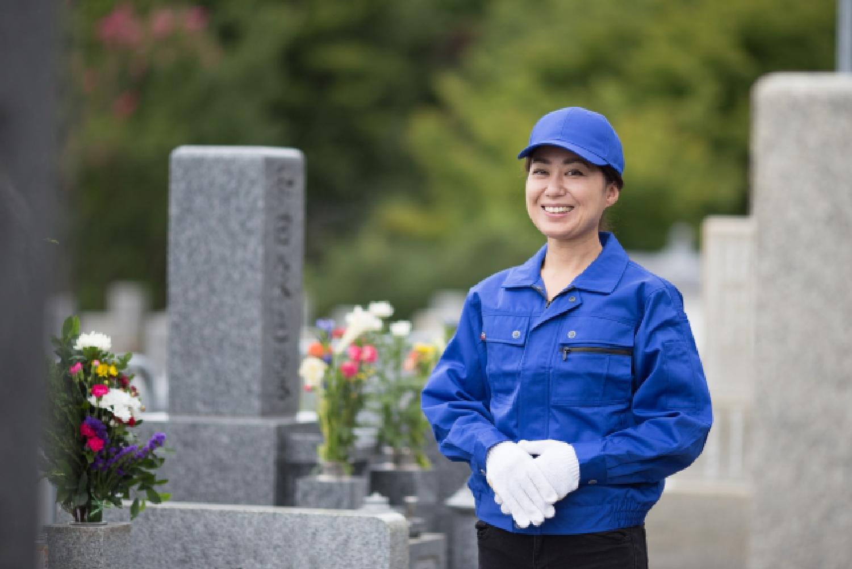 墓石の処分費用はいくら?墓じまいに必要な予算や注意点までの全知識