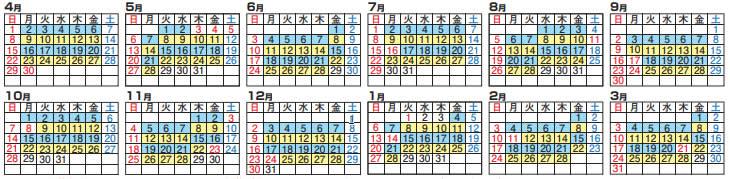 桑名地区戸別回収カレンダー