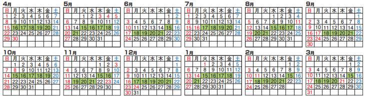 多度地区戸別回収カレンダー