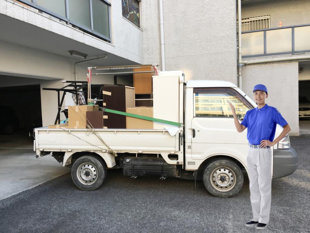 なぜ不用品回収業者は収集運搬費が不要なことが多いのか?プロが解説!