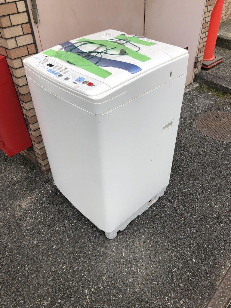 【川口市】縦型洗濯機の不用品回収処分 お客様の声