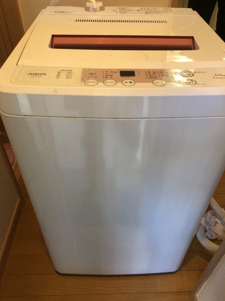 【さいたま市緑区】洗濯機の不用品回収処分 お客様の声
