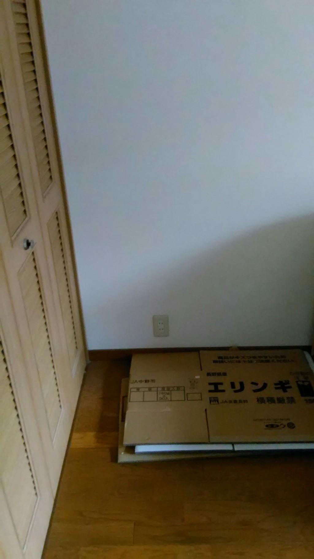 【富山市久方町】マッサージチェアの買取、冷蔵庫の処分 お客様の声