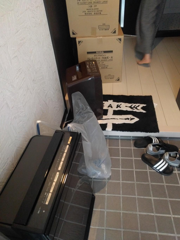 【北九州市若松区】空気清浄機等の回収 お客様の声