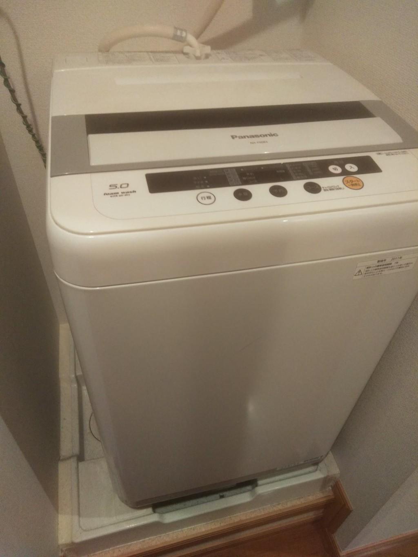 【高知市】洗濯機、ソファー、布団など出張不用品回収・処分ご依頼