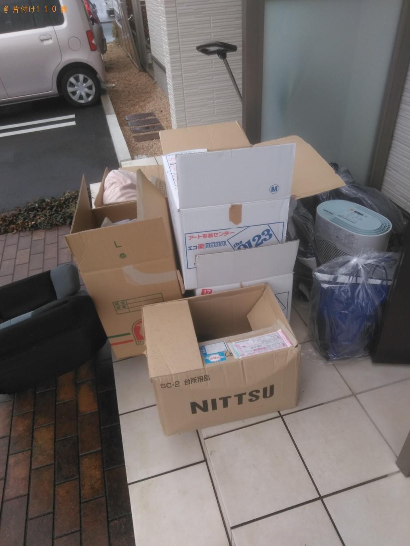 【松山市】座椅子と家庭ゴミ回収のご依頼 お客様の声
