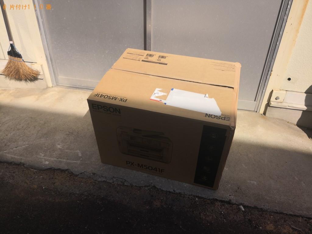 【生駒市】プリンタ複合機の不用品回収処分 お客様の声