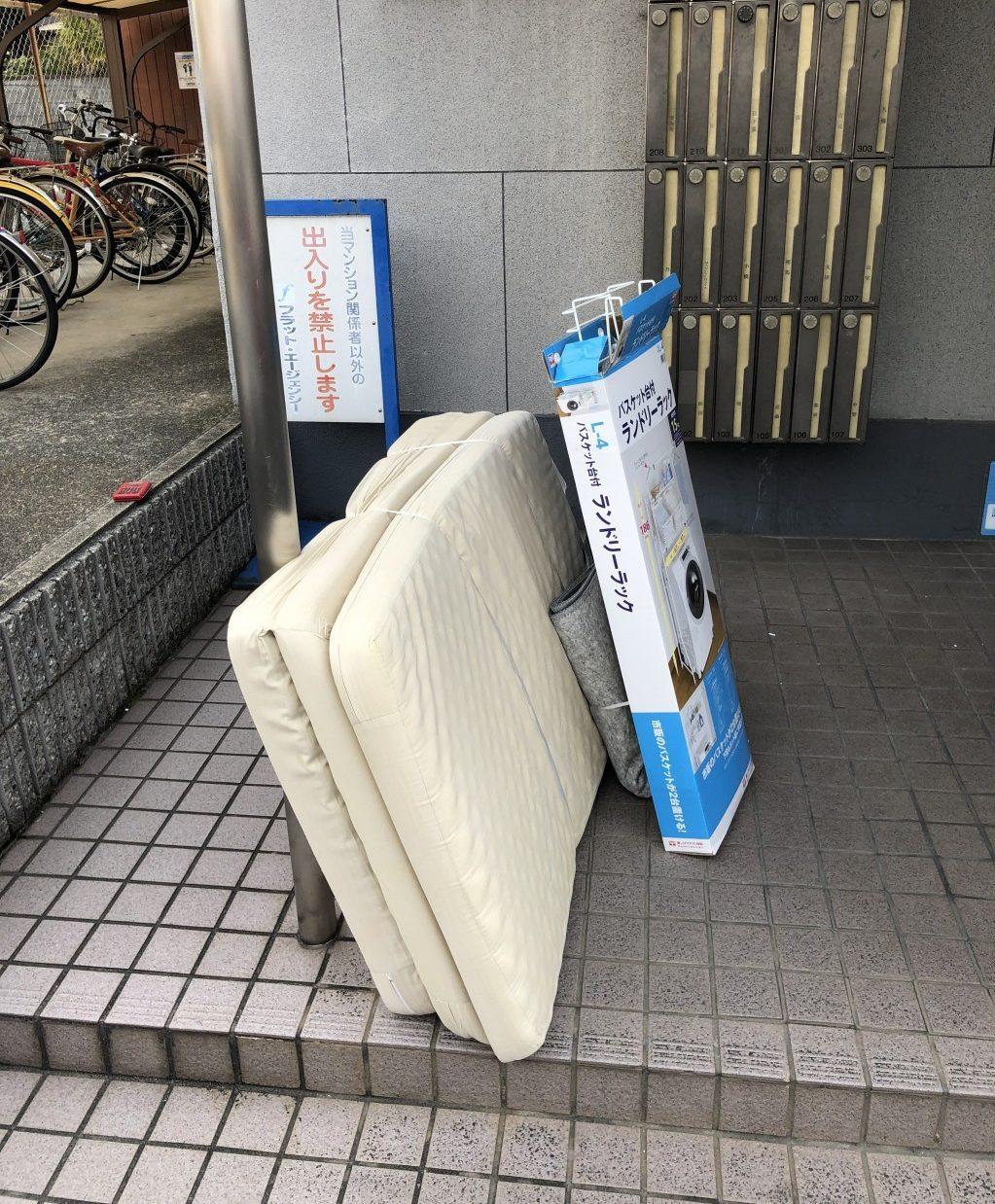 【京都市左京区】家財道具一式の回収 お客様の声
