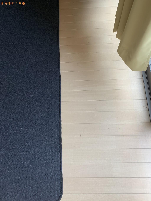 【北九州市小倉北区】3人掛けソファーの出張不用品回収・処分 ...