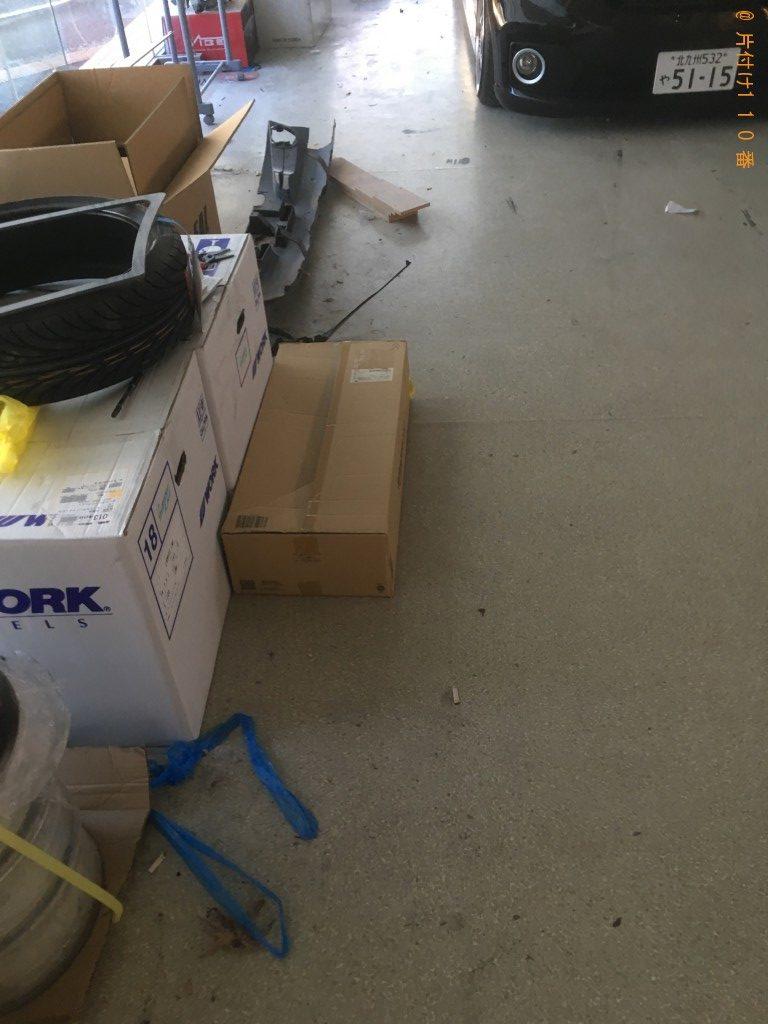 【北九州市八幡西区】2t車1台分の家具やタイヤ回収 お客様の声