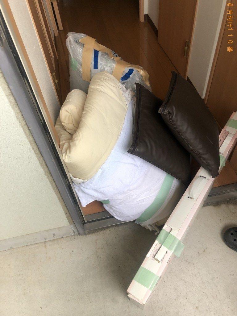 【北九州市戸畑区】ソファーと布団回収のご依頼 お客様の声